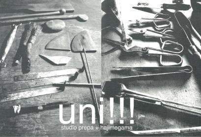 Studio_prepa_exhibition