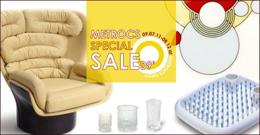 METROCS SPECIAL SALE09'