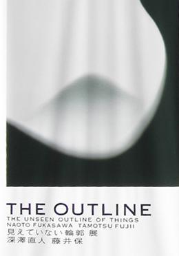 OUTLINE小