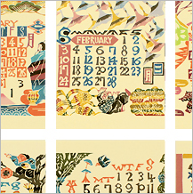 エヌ・クラフツの人気ギフトランキング 芹沢銈介 卓上カレンダー