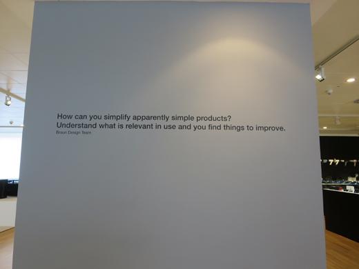 ブラウンデザインチームの言葉