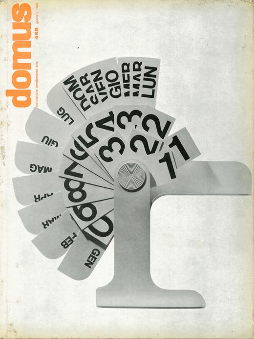 domus 1968/458号