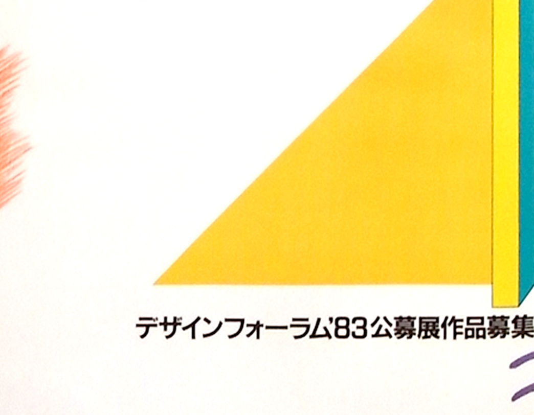 20200905_02_02